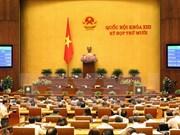 越南第十三届国会第十一次会议在河内召开