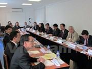 越南审计署代表团出访墨西哥