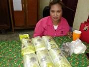 越南国防部就边防部队成功摧毁两个特大毒品贩运团伙向其致表彰函