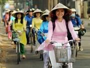"""""""我爱的城市""""自行车游行"""