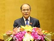 第十三届国会十一次会议:国会主席阮生雄作工作报告