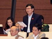 国会代表就《新闻法修正案》(草案)展开讨论