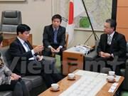 越南同日本福岛县加强合作