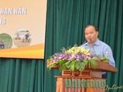 2016年越南西原地区防旱抗旱工作部署会议在得农省举行