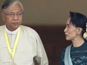 缅甸联邦议会宣布新内阁成员名单