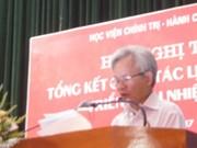 2016—2017年全国党史工作部署会议在河内召开
