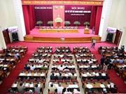 广宁省领导与400多家企业代表和商人举行会面交流