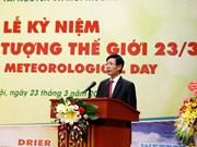 越南举行2016年世界气象日纪念仪式