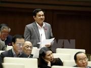 越南第十三届国会第十一次会议发表第三号公报