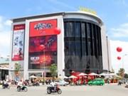 越南芹苴市向四家企业签发投资许可证