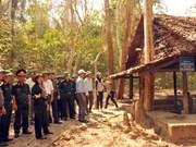 越南南方解放军指挥部根据地遗迹区被列入国家级特殊遗迹区名录
