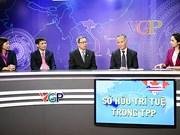 越南需要对知识产权侵权行为实施民事、刑事制裁