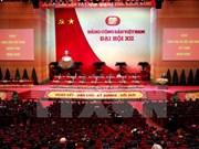 越共中央政治局签发关于学习、贯彻落实和宣传越共十二大决议的指示