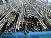 越南对土耳其出口不锈钢焊管的三家企业不倾销