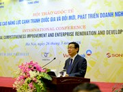 越南致力于提高国家竞争力 促进企业改革