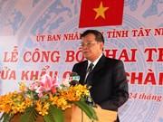 越南西宁省将长烨口岸升级为主口岸