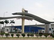 加强日本同越南河内市的投资合作