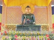 宇宙和平大玉佛在越南广平省展出