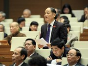 第十三届国会十一次会议:以为民服务工作效果作为衡量国会成就的标准