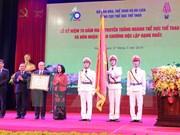 越南体育部门传统日70周年纪念仪式在河内举行