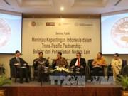 """""""印尼加入TPP的可能性及各国经验""""研讨会在雅加达举行"""