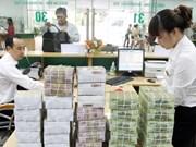 越南预算公开度具有明显改善