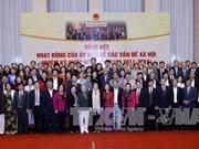 越南第十三届国会社会事务委员会任期工作总结会议在河内举行