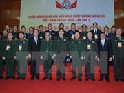 越中第三届边境国防友好交流:努力建设和平、友好、合作与发展的边境地区