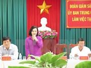 庆和省建议长沙岛县提前一周举行选举