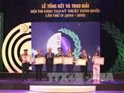 第13次全国技术创新大赛总结暨颁奖仪式在河内举行