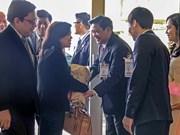 第四届东盟法院院长会议即将在胡志明市举行