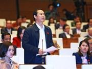 越南第十三届国会第十一次会议发表第七号公报