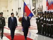 柬埔寨与俄罗斯政府间联合委员会第九次会议在金边召开