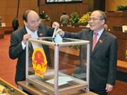 越南第十三届国会第十一次会议发表第八号公报