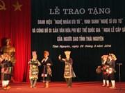 越南太原省瑶族同胞的度戒仪式成为国家非物质文化遗产