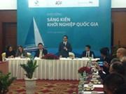 武德儋副总理:需要采取强有力措施来激励创业精神