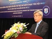 越南响应世界知识产权日 向融入国际目标迈进