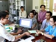 富寿省努力提前完成参加医保家庭户信息系统建设工作