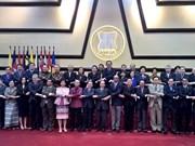 东盟各国对文化社会领域取得的成就表示满意