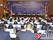 东盟与中国促进执法合作