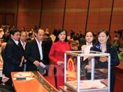 越南第十三届国会第十一次会议发表第九号公报