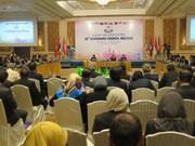 越南主办东盟法律协会理事会第38届会议