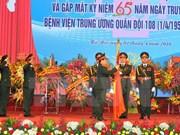 越南国防部108号中央军队医院荣获一级保卫祖国勋章