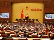 越南第十三届国会第十一次会议发表第十号公报