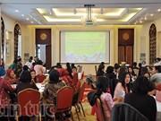 越南驻中国大使馆举行东盟妇女小组交流活动