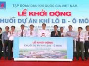 阮晋勇总理为B区块至乌门天然气系列项目启动按钮