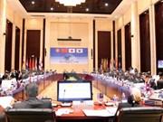东盟与中日韩副财长和央行副行长会议在万象开幕
