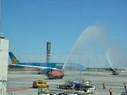 越航正式启用A350-900新型宽体客机执飞中国航线