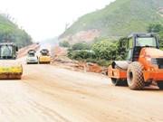 越南广宁省致力于改善投资环境