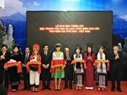越南北部山区各省旅游文化特色展在河内举行